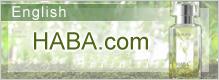 HABA.com English